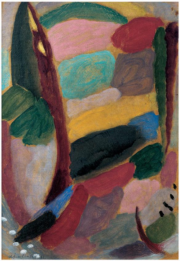 Variation, 1917